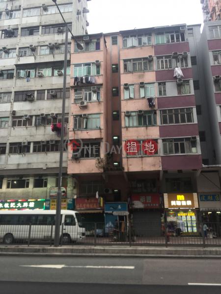 101 Ma Tau Wai Road (101 Ma Tau Wai Road) Hung Hom|搵地(OneDay)(1)