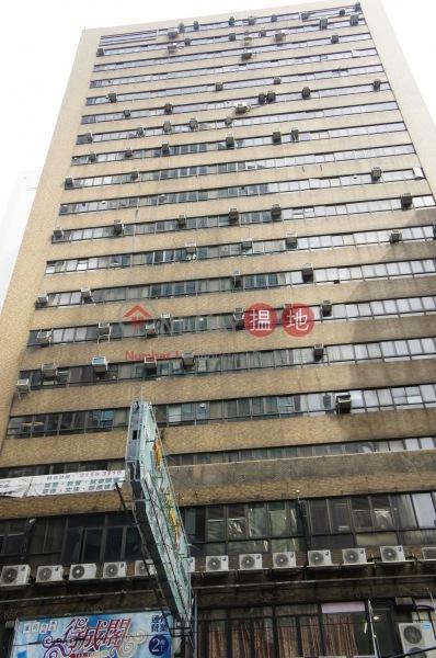 Wanchai Commercial Centre (Wanchai Commercial Centre) Wan Chai|搵地(OneDay)(1)