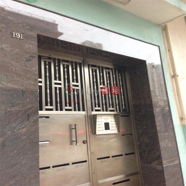 183-193 Sai Wan Ho Street (183-193 Sai Wan Ho Street) Sai Wan Ho|搵地(OneDay)(5)