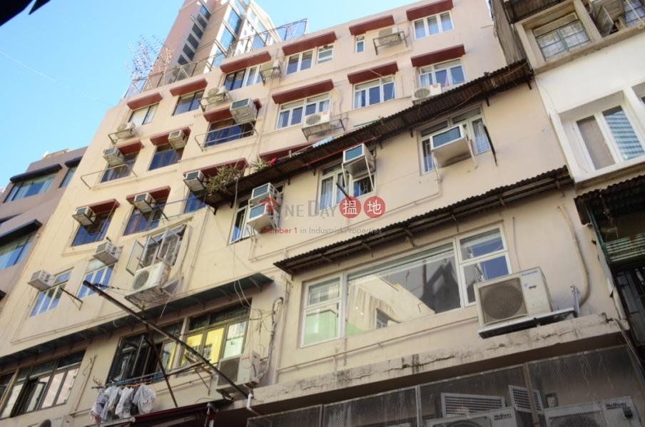 結志街28-32號 (28-32 Gage Street) 蘇豪區|搵地(OneDay)(2)