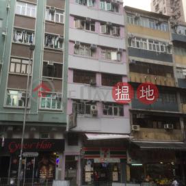 30 Sheung Fung Street|雙鳳街30號