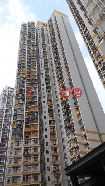 Mei Sang House, Shek Kip Mei Estate (Mei Sang House, Shek Kip Mei Estate) Shek Kip Mei|搵地(OneDay)(1)