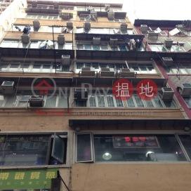 通菜街138號,旺角, 九龍
