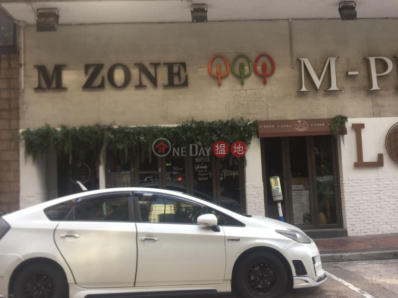 若璠閣 (Kency Tower) 尖沙咀 搵地(OneDay)(2)