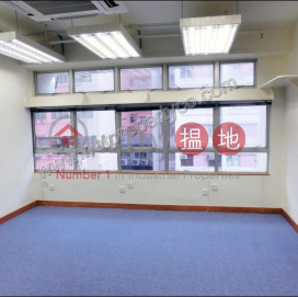 Office for Sale with Lease $14.5K/month|Wan Chai DistrictXiu Hua Commercial Building(Xiu Hua Commercial Building)Sales Listings (A042651)_3