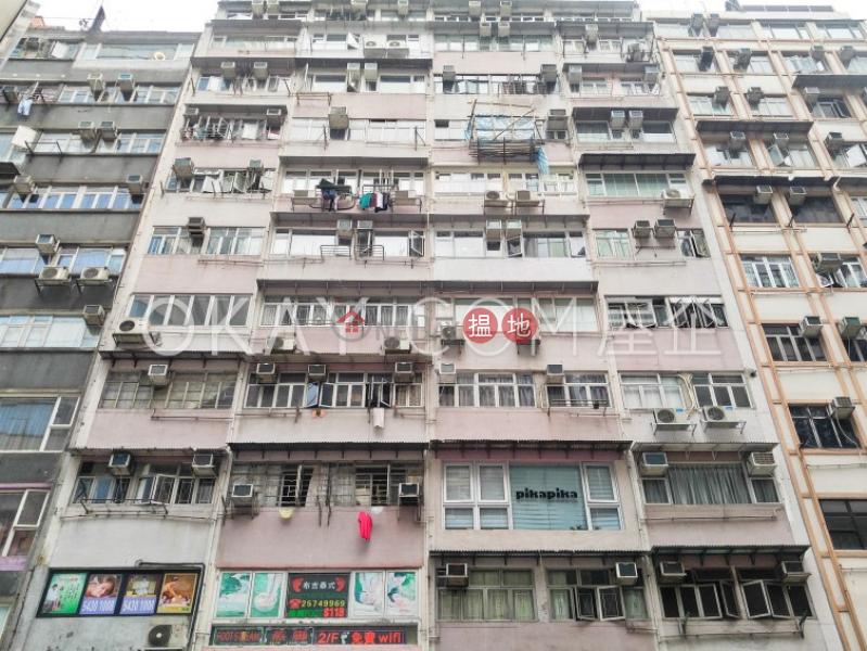 Diamond Mansion High Residential, Sales Listings, HK$ 9M