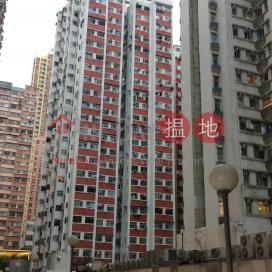Luen Hong Apartment,Kennedy Town, Hong Kong Island