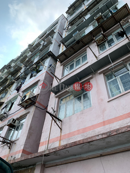 5 HING YAN STREET (5 HING YAN STREET) To Kwa Wan|搵地(OneDay)(1)