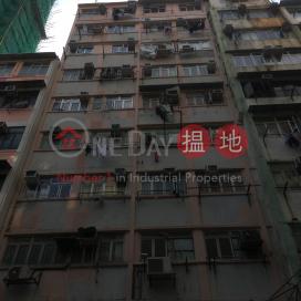 TAK FUNG HOUSE,Kowloon City, Kowloon