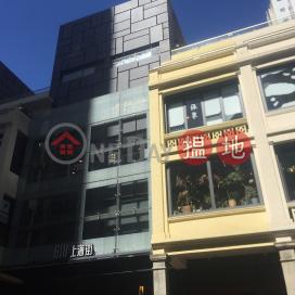 上海街618號,旺角, 九龍