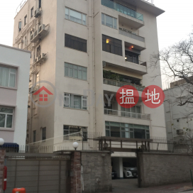 7 La Salle Road,Kowloon Tong, Kowloon