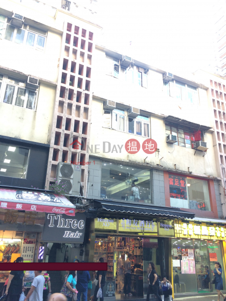 15 Tung Sing Road (15 Tung Sing Road) Aberdeen|搵地(OneDay)(1)