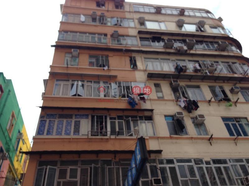 29 Hak Po Street (29 Hak Po Street ) Mong Kok|搵地(OneDay)(2)