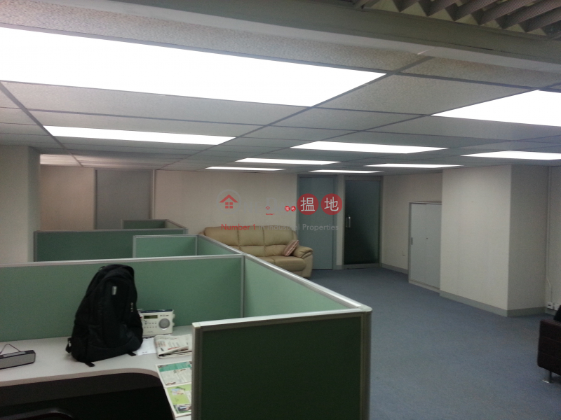 Property Search Hong Kong | OneDay | Industrial, Sales Listings, Wah Wai Centre