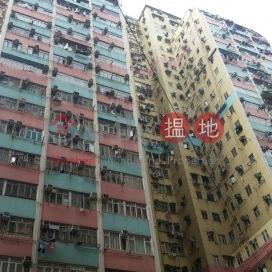 Kiu Kwan Mansion|僑冠大廈