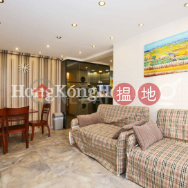 3 Bedroom Family Unit at Chong Hing Building | For Sale