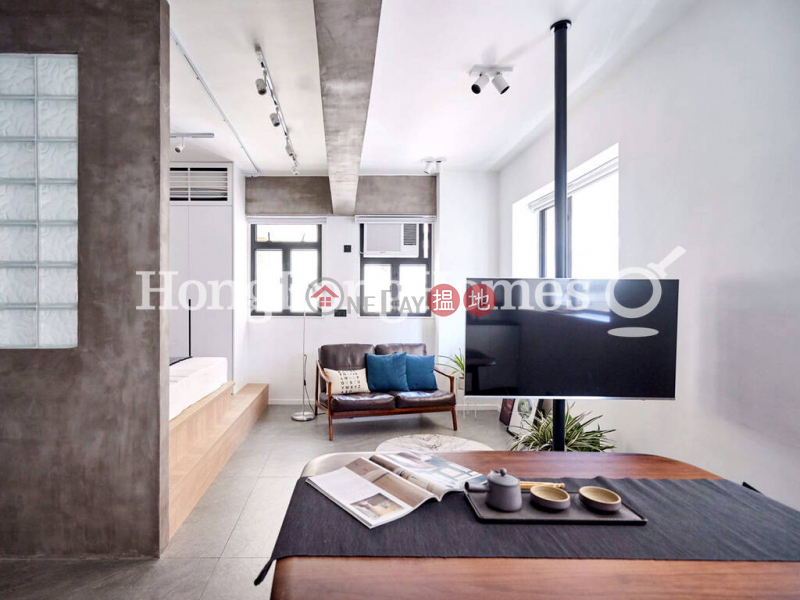 Property Search Hong Kong   OneDay   Residential Rental Listings   Studio Unit for Rent at Chin Hung Building
