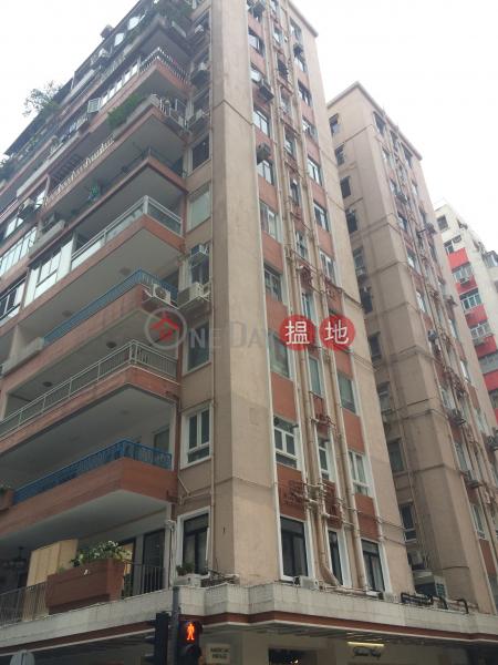 銅鑼灣大廈 (Causeway Bay Mansion) 銅鑼灣|搵地(OneDay)(2)