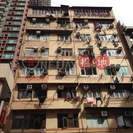 340-342 Shanghai Street|上海街340-342號