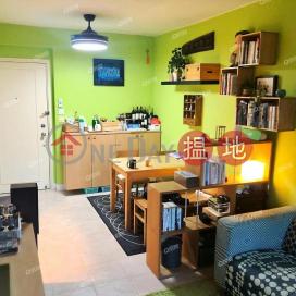 璀璨迷人兩房,市場難求《藍灣半島 3座買賣盤》|藍灣半島 3座(Tower 3 Island Resort)出售樓盤 (XGGD737700855)_0