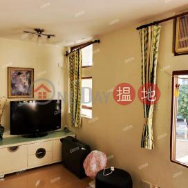 Hung Fuk Court | 2 bedroom Low Floor Flat for Sale