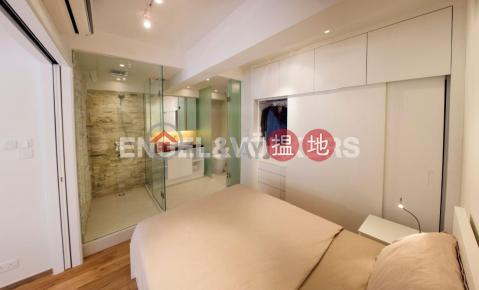1 Bed Flat for Rent in Soho|Central DistrictNew Central Mansion(New Central Mansion)Rental Listings (EVHK94460)_0