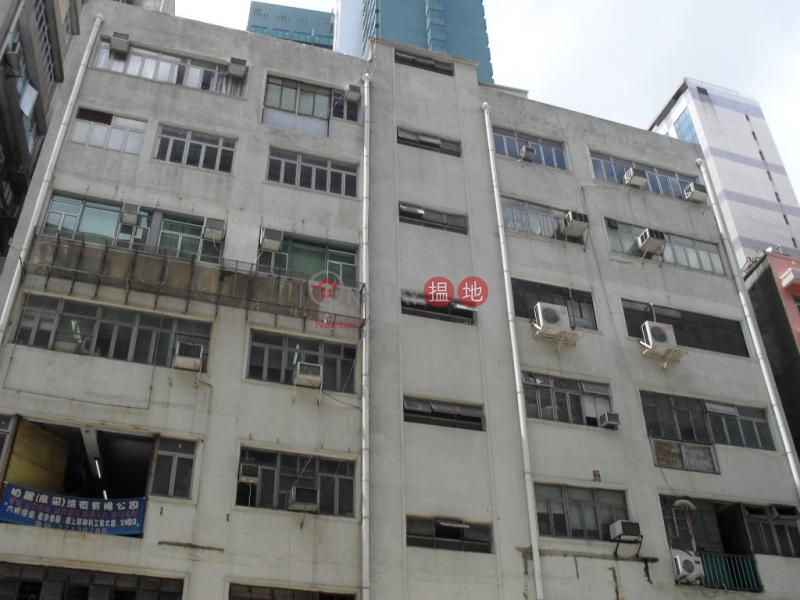 Wing Hing Lee Industrial Building Low | Industrial | Rental Listings, HK$ 7,000/ month