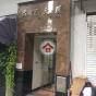 昌運大廈 (Cheong Wan Mansion) 西區山道55-59號 - 搵地(OneDay)(3)