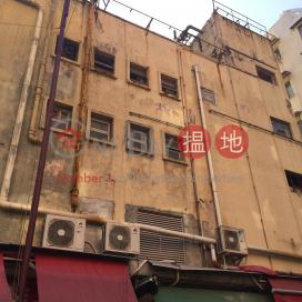 66 Ho Pui Street|河背街66號