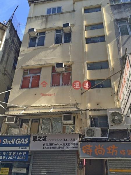 新健街12號 (San Kin Street 12) 上水|搵地(OneDay)(2)