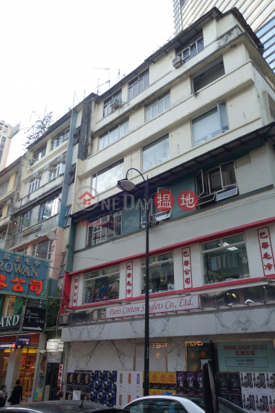 白沙道13號 (13 Pak Sha Road) 銅鑼灣|搵地(OneDay)(5)