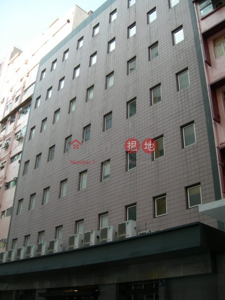 Bunhoi Group Centre (Bunhoi Group Centre) Kwun Tong|搵地(OneDay)(1)
