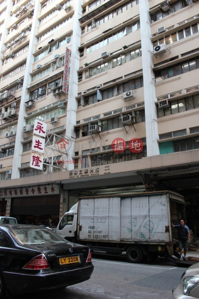 長發工業大廈 (Cheung Fat Industrial Building) 大角咀|搵地(OneDay)(2)