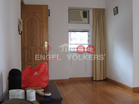 1 Bed Flat for Sale in Soho|Central DistrictFlora Court(Flora Court)Sales Listings (EVHK30958)_0