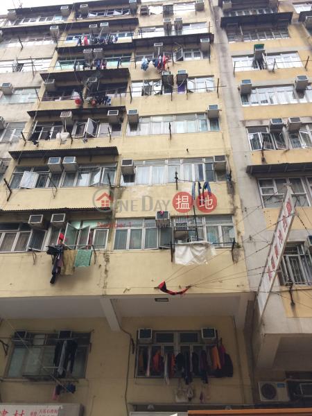 75 Oak Street (75 Oak Street) Tai Kok Tsui|搵地(OneDay)(1)