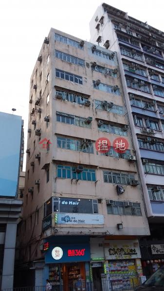 洗衣街107號 (107 Sai Yee Street) 旺角|搵地(OneDay)(1)