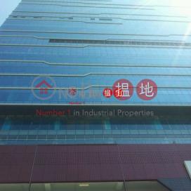 TML Tower|Tsuen WanTML Tower(TML Tower)Sales Listings (wkpro-04707)_0