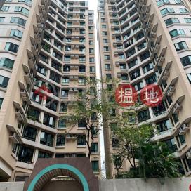 Tower 2 Jubilant Place,To Kwa Wan, Kowloon