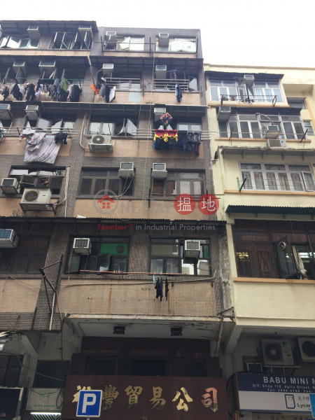 112 Apliu Street (112 Apliu Street) Sham Shui Po|搵地(OneDay)(1)