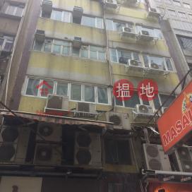 金滿大廈,上環, 香港島