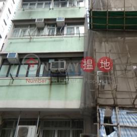 2 Hau Wo Street,Kennedy Town, Hong Kong Island