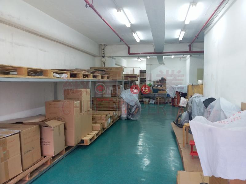 SAN PO KONG, Yip Fung Industrial Building 業豐工業大廈 Sales Listings | Wong Tai Sin District (31763)