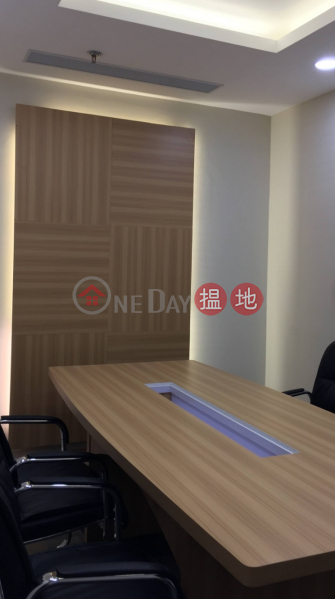 China Resources Building Middle   Office / Commercial Property Rental Listings, HK$ 86,450/ month