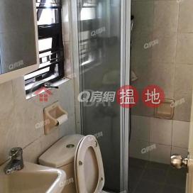 鄰近地鐵 即買即住 上車首選持平大廈買賣盤|持平大廈(Chi Ping Building)出售樓盤 (XGGD754100014)_0