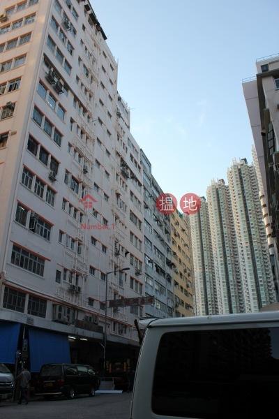 福昌工廠大廈 (Fuk Cheung Factory Building) 大角咀|搵地(OneDay)(4)