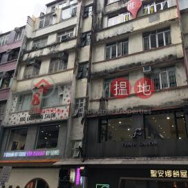 13 Lan Fong Road,Causeway Bay, Hong Kong Island