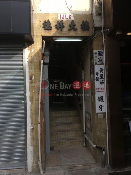 Tak Cheung Building (Tak Cheung Building) Hung Shui Kiu|搵地(OneDay)(2)