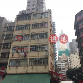 交加街40-42號,灣仔, 香港島