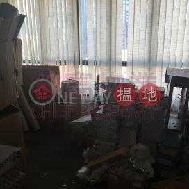 獨立單位,內廁|黃大仙區新時代工貿商業中心(New Trend Centre)出租樓盤 (29891)_0