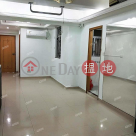 交通方便,內街清靜,全城至抵《鴻運大樓買賣盤》|鴻運大樓(Hung Wan Building)出售樓盤 (XGYJW028000297)_0